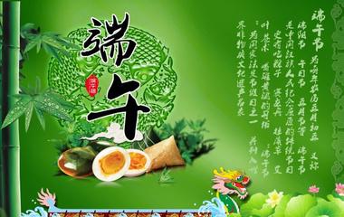 """【通知】轻定制关于2017""""端午节""""放假的通知"""